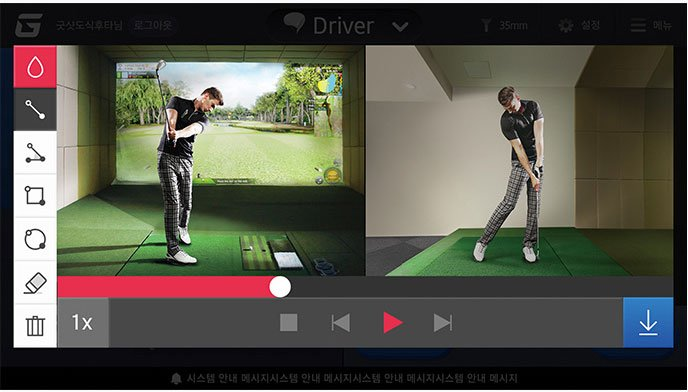 Swing Replay with Golf Zon at Golf Wing